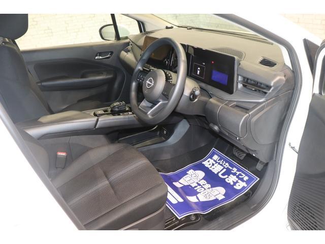 X 衝突被害軽減システム 純正メモリーナビ ETC ドライブレコーダー 全周囲カメラ バックカメラ クリアランスソナー LEDヘッドライト レーンアシスト オートライト ミュージックプレイヤー接続 ABS(14枚目)