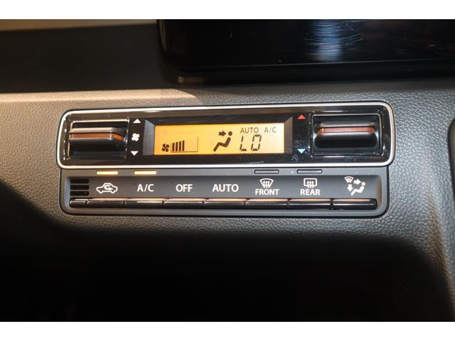 ハイブリッドFX 衝突被害軽減システム シートヒーター 盗難防止システム アイドリングストップ オートライト AW スマートキー オートエアコン 運転席エアバッグ パワーステアリング 助手席エアバッグ ABS(5枚目)