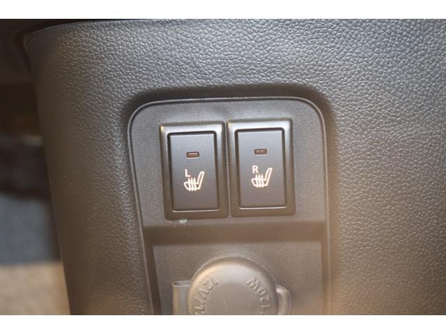 ハイブリッドFX 衝突被害軽減システム シートヒーター 盗難防止システム アイドリングストップ オートライト AW スマートキー オートエアコン 運転席エアバッグ パワーステアリング 助手席エアバッグ ABS(9枚目)