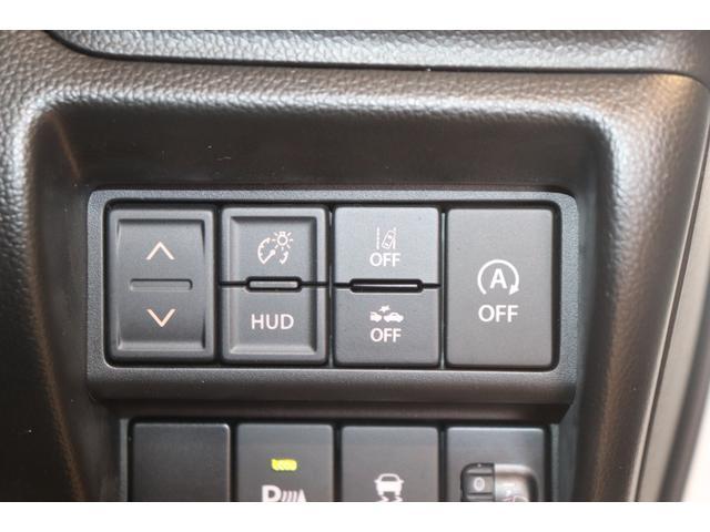 ハイブリッドFX 衝突被害軽減システム シートヒーター 盗難防止システム アイドリングストップ オートライト AW スマートキー オートエアコン 運転席エアバッグ パワーステアリング 助手席エアバッグ ABS(10枚目)