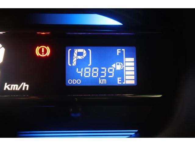 G SA 衝突被害軽減システム 社外メモリーナビ 盗難防止システム ETC AW CD ワンセグTV スマートキー 電動格納ミラー オートエアコン エアバッグ 助手席エアバッグ ABS パワーステアリング(2枚目)
