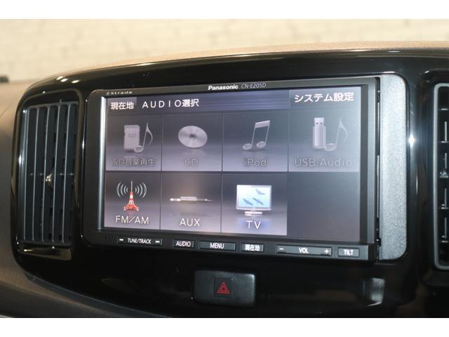 G SA 衝突被害軽減システム 社外メモリーナビ 盗難防止システム ETC AW CD ワンセグTV スマートキー 電動格納ミラー オートエアコン エアバッグ 助手席エアバッグ ABS パワーステアリング(5枚目)