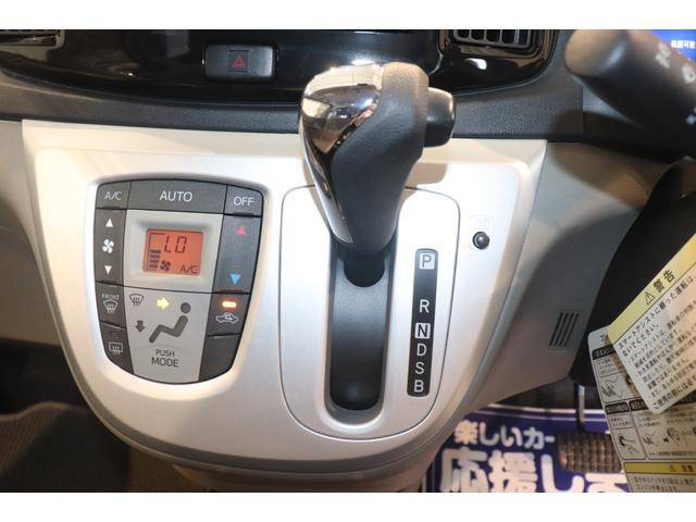 G SA 衝突被害軽減システム 社外メモリーナビ 盗難防止システム ETC AW CD ワンセグTV スマートキー 電動格納ミラー オートエアコン エアバッグ 助手席エアバッグ ABS パワーステアリング(7枚目)