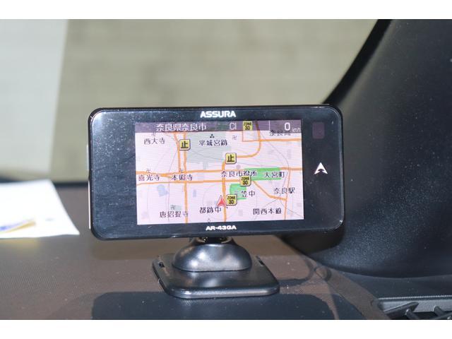 G GRスポーツ・17インチパッケージ 衝突被害軽減システム 純正SDナビ ドライブレコーダー クルーズコントロール ETC AW17インチ Bカメラ ワンセグTV パークアシスト オートライト LEDヘッドライト Bluetooth接続(3枚目)