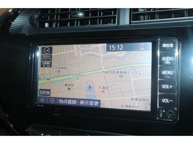 G GRスポーツ・17インチパッケージ 衝突被害軽減システム 純正SDナビ ドライブレコーダー クルーズコントロール ETC AW17インチ Bカメラ ワンセグTV パークアシスト オートライト LEDヘッドライト Bluetooth接続(6枚目)