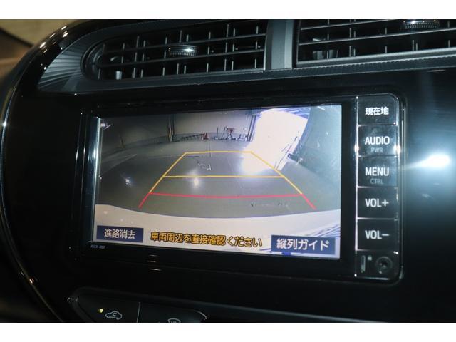G GRスポーツ・17インチパッケージ 衝突被害軽減システム 純正SDナビ ドライブレコーダー クルーズコントロール ETC AW17インチ Bカメラ ワンセグTV パークアシスト オートライト LEDヘッドライト Bluetooth接続(7枚目)