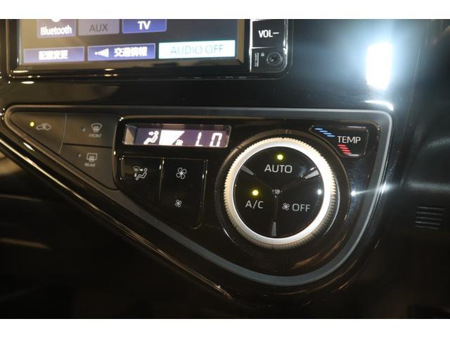 G GRスポーツ・17インチパッケージ 衝突被害軽減システム 純正SDナビ ドライブレコーダー クルーズコントロール ETC AW17インチ Bカメラ ワンセグTV パークアシスト オートライト LEDヘッドライト Bluetooth接続(9枚目)