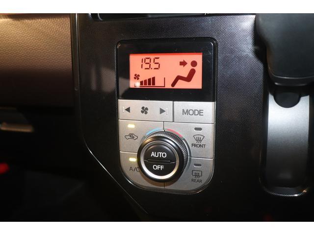 G S 衝突被害軽減システム 純正SDナビ ドライブレコーダー Bカメラ 両側電動スライドドア クルーズコントロール シートヒーター パークアシスト AW ETC オートライト Bluetooth接続 CD(8枚目)