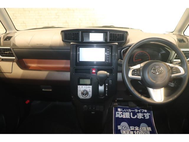 G S 衝突被害軽減システム 純正SDナビ ドライブレコーダー Bカメラ 両側電動スライドドア クルーズコントロール シートヒーター パークアシスト AW ETC オートライト Bluetooth接続 CD(9枚目)
