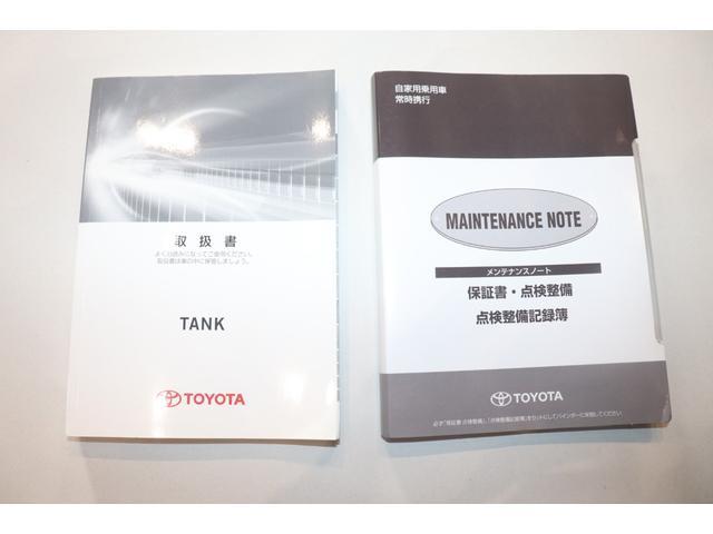 G S 衝突被害軽減システム 純正SDナビ ドライブレコーダー Bカメラ 両側電動スライドドア クルーズコントロール シートヒーター パークアシスト AW ETC オートライト Bluetooth接続 CD(27枚目)