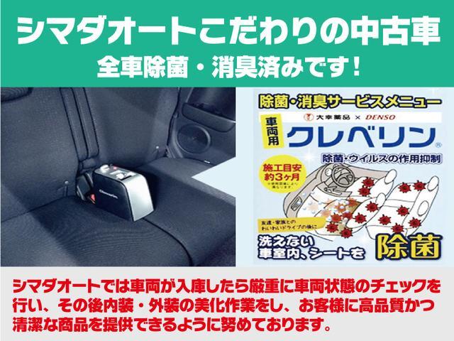 G S 衝突被害軽減システム 純正SDナビ ドライブレコーダー Bカメラ 両側電動スライドドア クルーズコントロール シートヒーター パークアシスト AW ETC オートライト Bluetooth接続 CD(37枚目)
