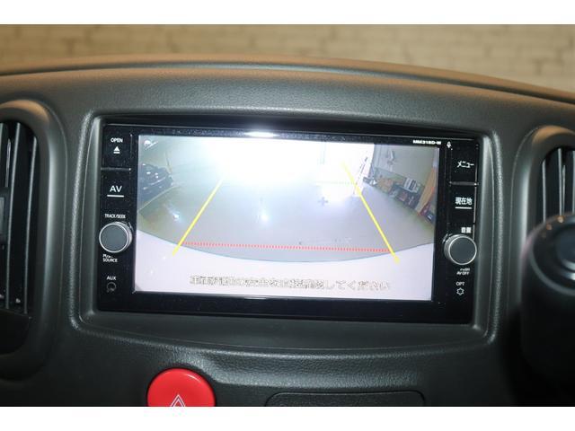 15X 純正SDナビ 元レンタカー Bカメラ アイドリングストップ ETC フルセグTV 後付kコーナーセンサー Bluetooth接続 CD DVD再生 電動格納ミラー スマートキー 盗難防止システム(5枚目)