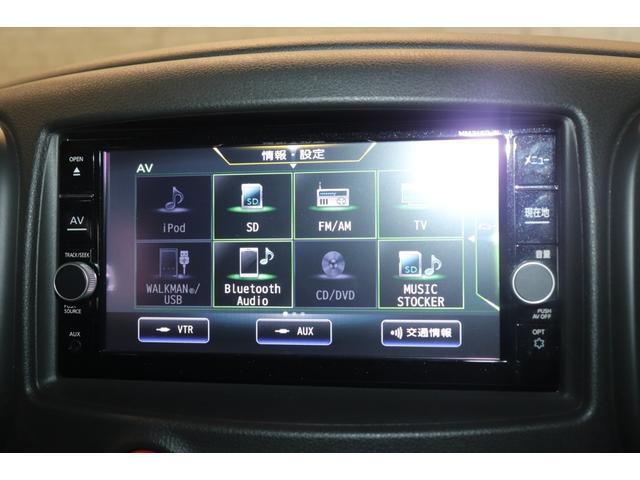15X 純正SDナビ 元レンタカー Bカメラ アイドリングストップ ETC フルセグTV 後付kコーナーセンサー Bluetooth接続 CD DVD再生 電動格納ミラー スマートキー 盗難防止システム(6枚目)