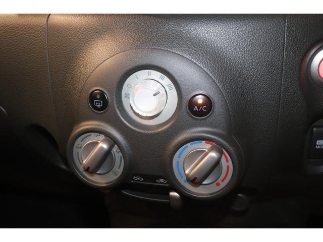 15X 純正SDナビ 元レンタカー Bカメラ アイドリングストップ ETC フルセグTV 後付kコーナーセンサー Bluetooth接続 CD DVD再生 電動格納ミラー スマートキー 盗難防止システム(7枚目)