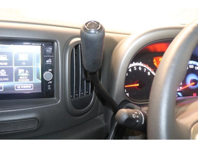 15X 純正SDナビ 元レンタカー Bカメラ アイドリングストップ ETC フルセグTV 後付kコーナーセンサー Bluetooth接続 CD DVD再生 電動格納ミラー スマートキー 盗難防止システム(8枚目)
