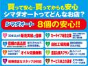 L 社外ナビ キーレス ドラレコ シートヒーター(23枚目)