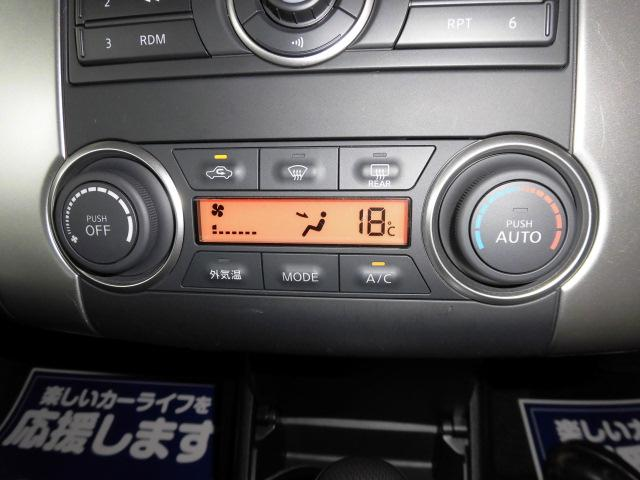 日産 ティーダ 15M 純正CDオーディオ インテリキー