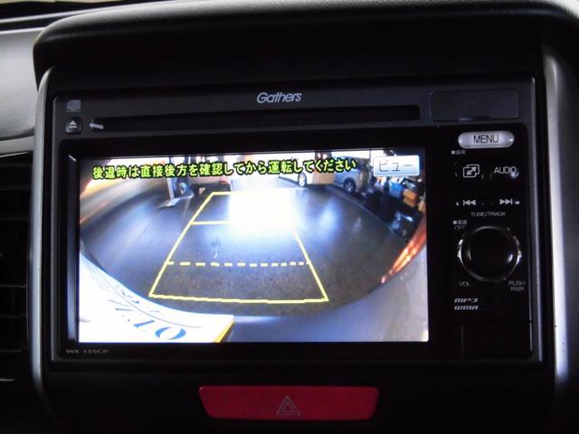 ホンダ N BOX モデューロX G・ターボパッケージ 両側PSドア Bカメラ