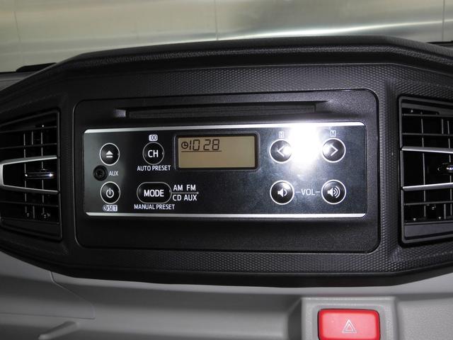 ダイハツ ミライース X SAIII 衝突軽減ブレーキ LEDヘッドライト
