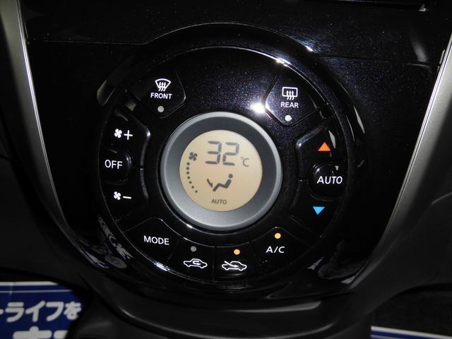 日産 ノート e-パワー X モード・プレミア グレージュコンビ