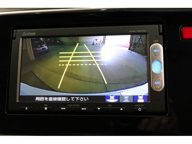 ホンダ グレイス LX 純正ナビ ワンセグ ドラレコ バックカメラ ETC