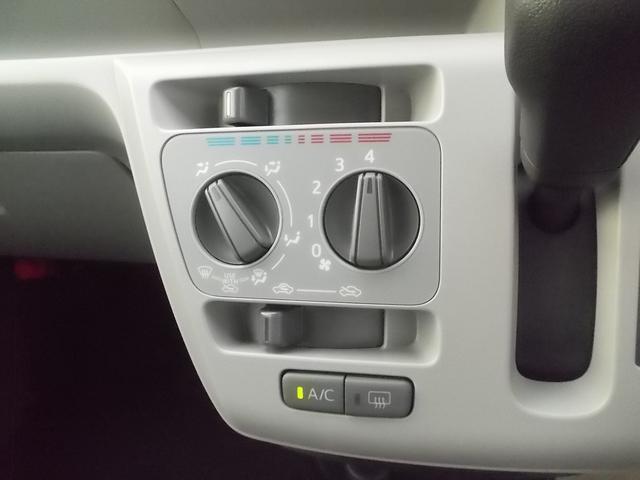 ダイハツ ミライース X SAIII 衝突軽減ブレーキ アイドリングストップ