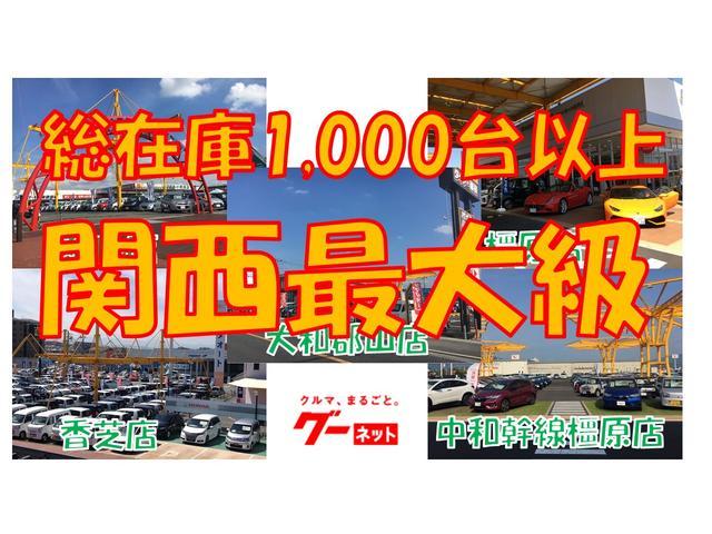 在庫数は約1000台!関西最大級の規模!お探しの車種がきっと見つかる!まずは、お問い合わせください♪