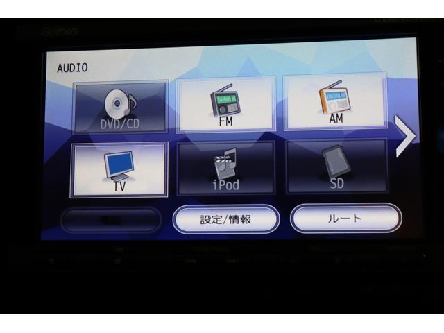 13G・Fパッケージ 純正メモリーナビ フルセグ ドラレコ(4枚目)
