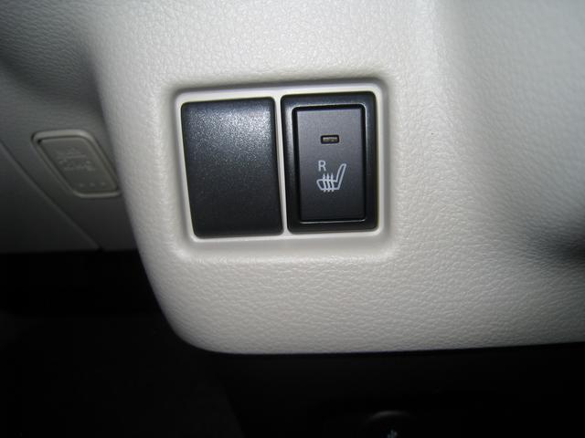 ハイブリッドX 衝突軽減ブレーキ 両側電動スライドドア(5枚目)