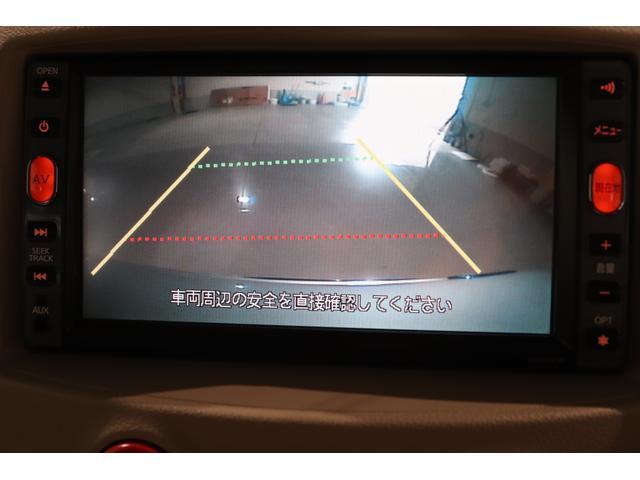 15X Vセレクション 純正HDDナビ ワンセグTV(3枚目)