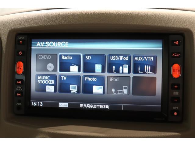 15X Vセレクション 純正HDDナビ ワンセグTV(4枚目)
