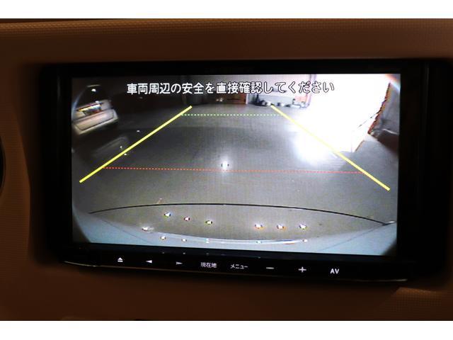ココアプラスX 社外メモリーナビ ワンセグ バックカメラ(3枚目)