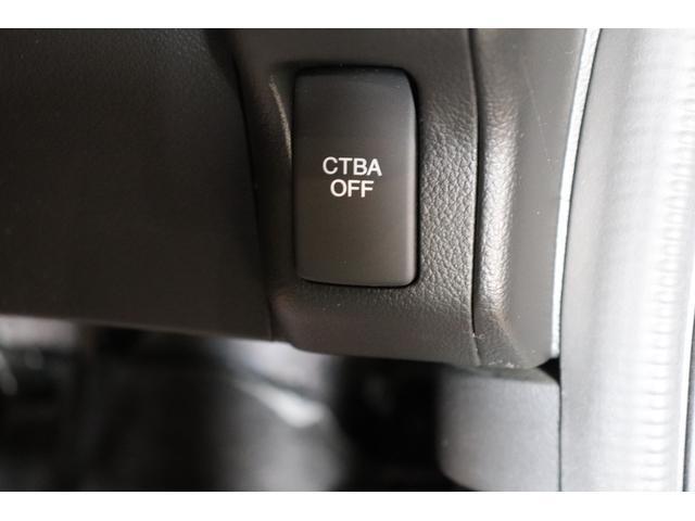 衝突軽減ブレーキ搭載!衝突しそうな場合、警報でドライバーに知らせ自動的に弱いブレーキがかかる機能です!
