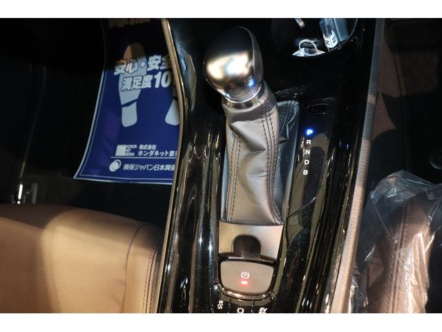 G LEDエディション 純正メモリーナビ ワンセグTV(7枚目)