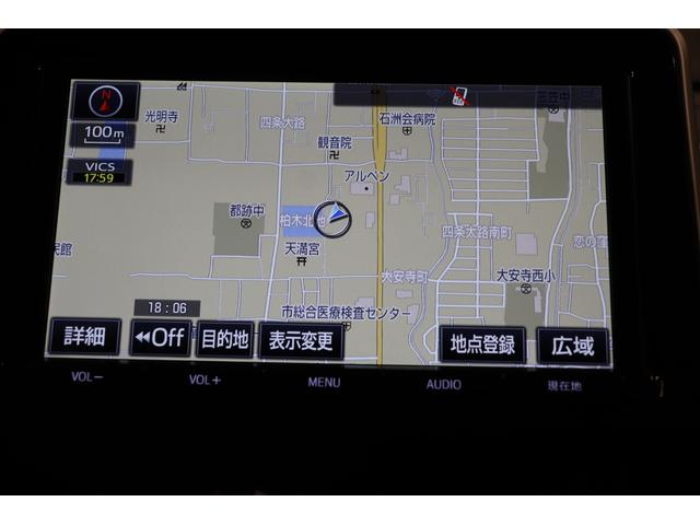 G LEDエディション エアロパーツ装着 Pセーフティ機能(2枚目)