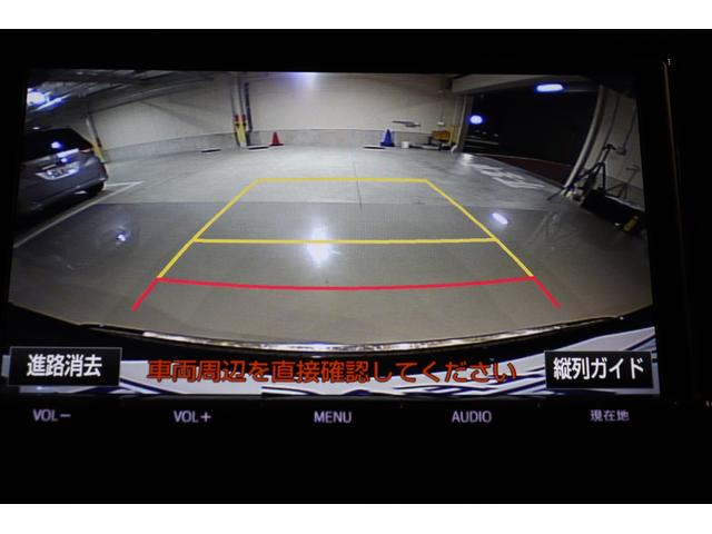 G LEDエディション エアロパーツ装着 Pセーフティ機能(3枚目)
