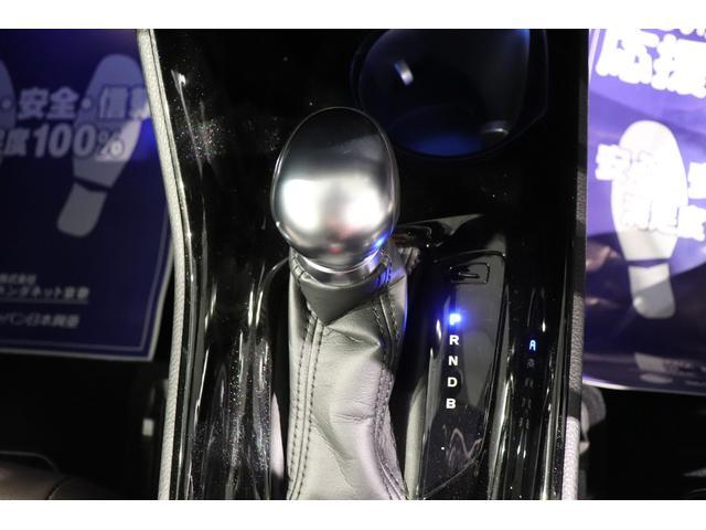 G LEDエディション エアロパーツ装着 Pセーフティ機能(6枚目)