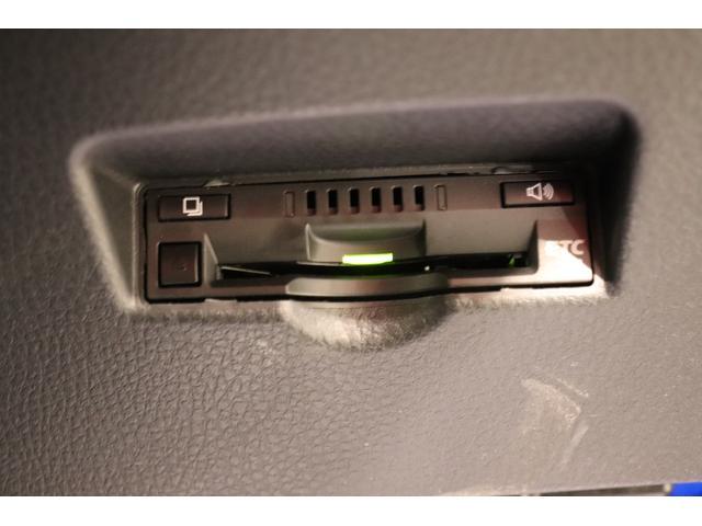 G LEDエディション エアロパーツ装着 Pセーフティ機能(7枚目)