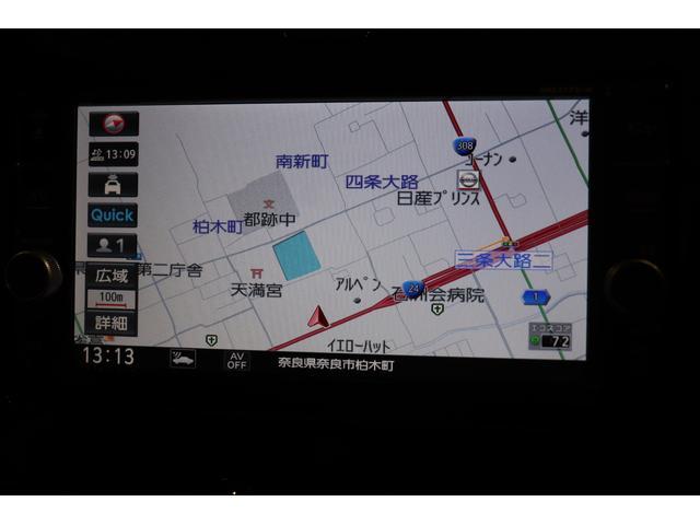 e-パワー X 純正SDナビ  衝突軽減ブレーキ(3枚目)