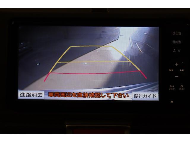 G 純正SDナビ フルセグ スカイルーフ ETC(3枚目)