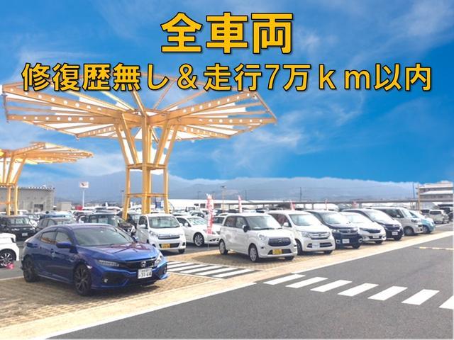 約250台以上の広大で見やすい展示場! ゆったりとした商談スペースでじっくりご検討して頂けます!フリードリンクもご用意! 欲しい車がきっと見つかります!