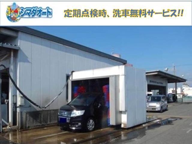 定期点検時洗車無料サービス!!当社でお買い上げになられたお車の定期点検時、洗車無料サービス!コーティング車は従業員が一台一台丁寧に手洗いさせて頂きます。
