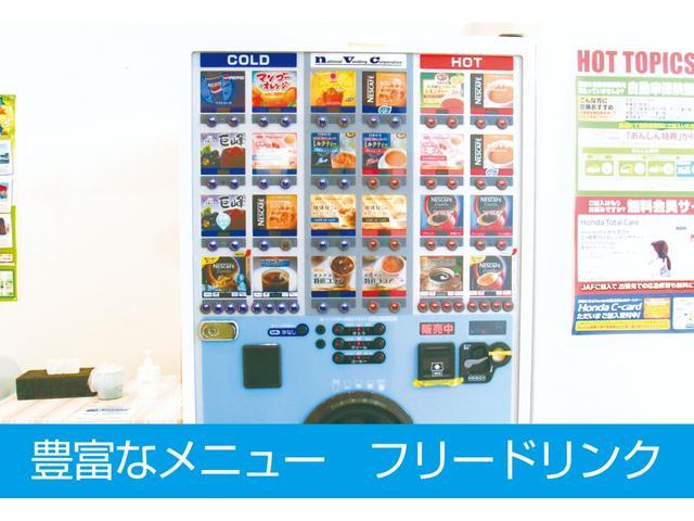 e-パワー メダリスト 衝突軽減ブレーキ 純正SDナビ(44枚目)