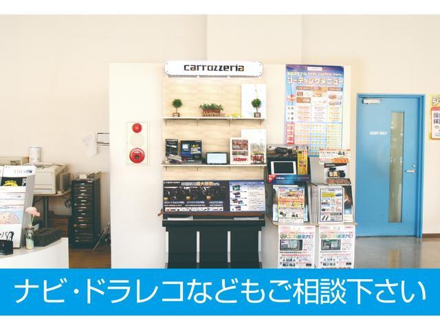 e-パワー メダリスト 衝突軽減ブレーキ 純正SDナビ(46枚目)