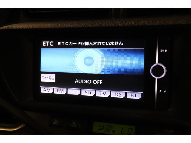 Gブラックソフトレザーセレクション 純正SDナビ 盗難防止システム ハーフレザーシート フルセグTV ETC オートライト ヘッドライトウォッシャー バックカメラ スマートキー アイドリングストップ DVD再生 CD LEDヘッドランプ(5枚目)