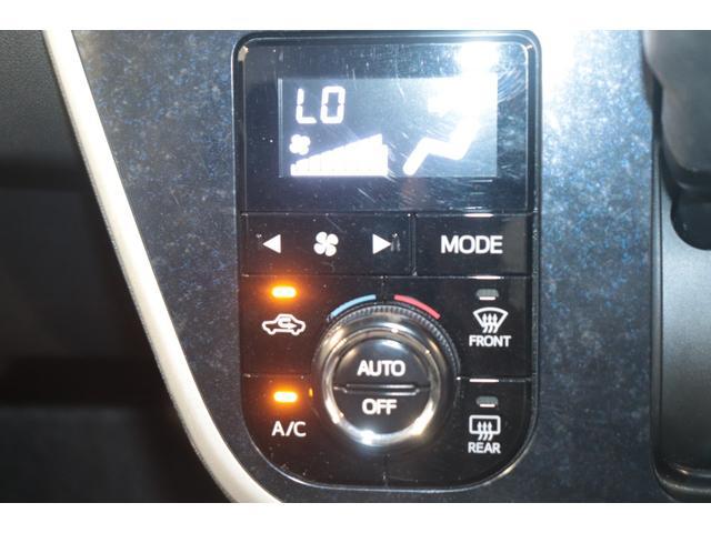 カスタム X ハイパー CDオーディオ アイドリングストップ スマートキー ステアリングリモコン オートライト 14インチAW 電動格納ミラー 盗難防止システム LEDヘッドライト フォグランプ ハーフレザーシート(5枚目)