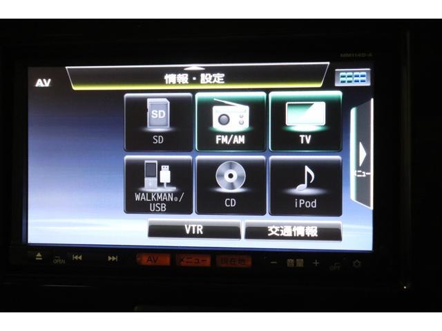 S 純正SDナビ フルセグTV ETC スマートキー アイドリングストップ 盗難防止システム 電動格納ミラー(4枚目)