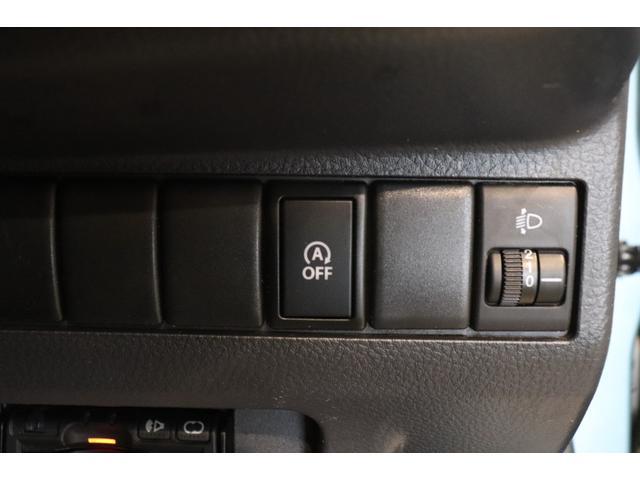S 純正SDナビ フルセグTV ETC スマートキー アイドリングストップ 盗難防止システム 電動格納ミラー(8枚目)