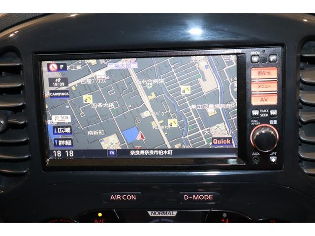 15RX タイプV 純正HDDナビ ETC オートライト HID バックカメラ フルセグTV CD ミュージックプレイヤー接続可 USB入力端子 DVD再生 Bluetooth接続 スマートキー 電動格納ミラー(3枚目)