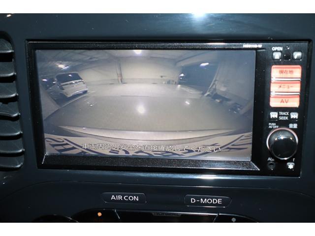 15RX タイプV 純正HDDナビ ETC オートライト HID バックカメラ フルセグTV CD ミュージックプレイヤー接続可 USB入力端子 DVD再生 Bluetooth接続 スマートキー 電動格納ミラー(4枚目)